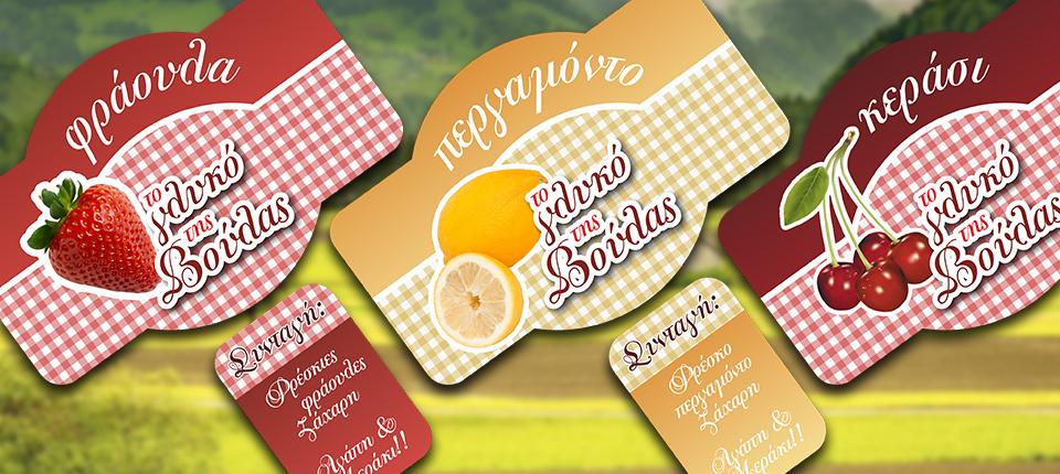 ετικέτες βινυλίου σε διάφορα χρώματα και κομμένες σε ιδιαίτερο σχήμα για γλυκά κουταλιού