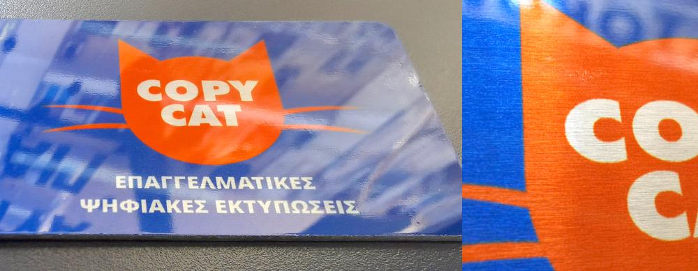 μεταλλική επαγγελματική κάρτα μπλε πορτοκαλί με το σήμα του copy cat