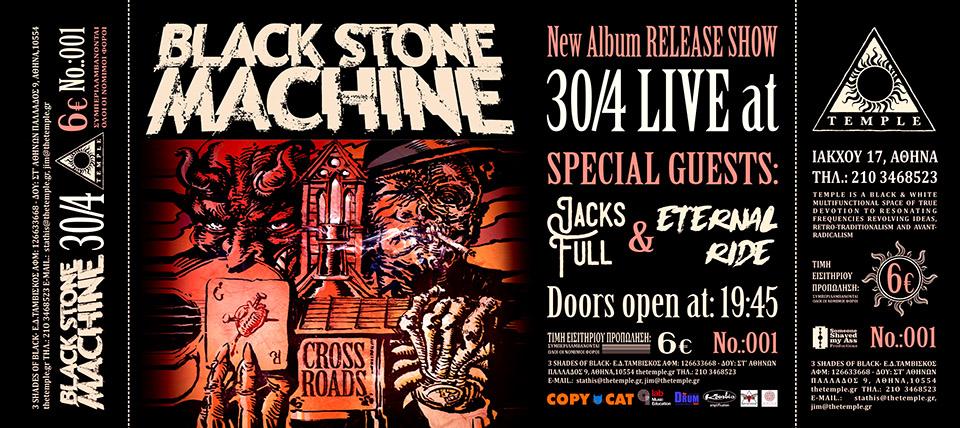Εισιτήριο από live των black stone machine όπου φαίνονται και οι διατρήσεις - περφορέ.